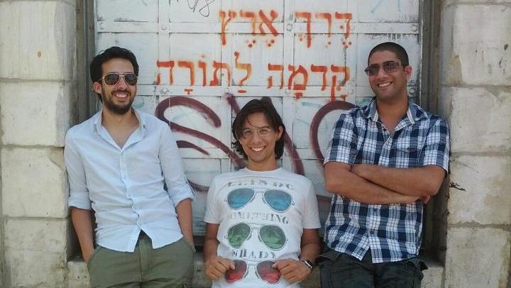 סיסמאות בירושלים